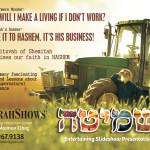 TS_2015_01-Shmitah Poster-3-8.5x11