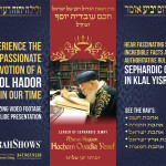 TS_2014_06-Ovadia Yosef Flyer-5