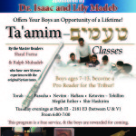 Taamim Flyer-page-0