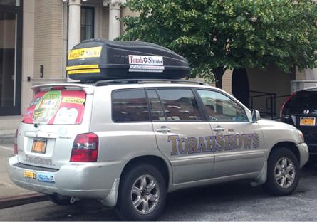 Torah Car