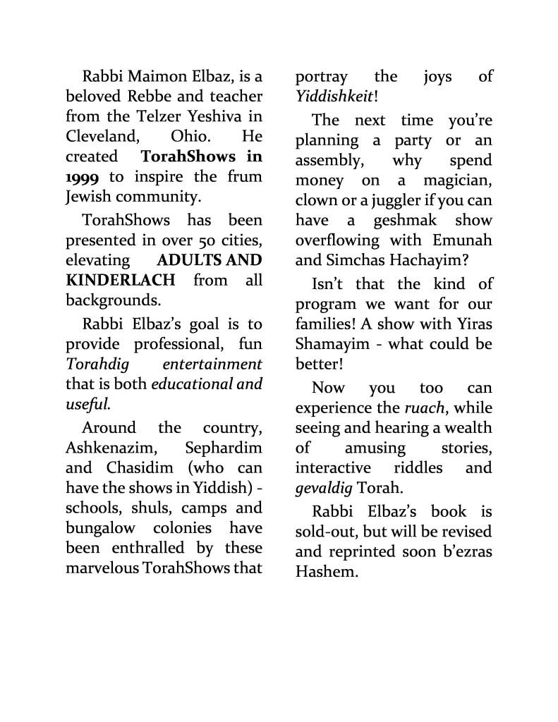 About Rabbi Maimon Elbaz-page-0